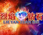 LIE YAN ZUAN SHI
